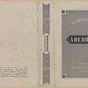 Dobroliubov, Nikolai Aleksandrovich. Dnevnik. [Diary.] Moscow: Izd-vo Politkatorzhan, 1933.