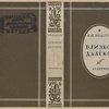 Khodotov, Nikolai Nikolaevich. Blizkoe dalekoe. [The Distant is Near By.] Moscow: Academia, 1932.