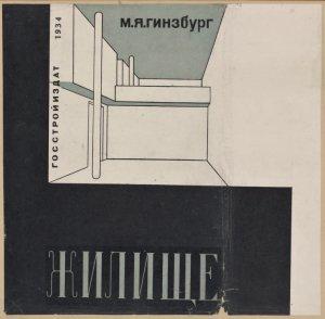 Ginzburg, Moisei Iakovlevich. Zhilishche. [A Dwelling.] Moscow: Gosstroiizdat, 1934.