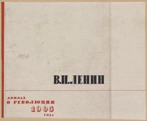 Lenin Vladimir Il'ich. Doklad o revolutsii 1905 goda. [Report on the Revolution of 1905.] Moscow: Partizdat, 1934.