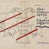 Popov, Fedor Gavrilovich. Chekho-slavatskii miatez i samarskaia uchredilka. [The Czechoslovak Revolt and Samara Constituent Assembly.] Samara: Ogiz, 1932.