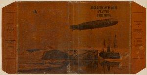 Vozdushnye puti Severa. [Air Routes of the North.] Moscow: Sovetskaia Aziia, 1933.