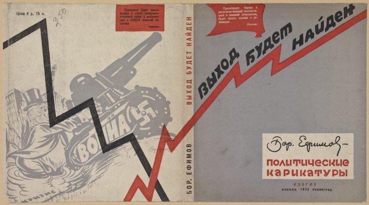 Efimov, Boris. Vykhod budet naiden. [A Solution Will Be Found.] Moscow: Izogiz, 1932.