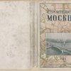 Stroitel'stvo Moskvy. [Building Moscow.] Moscow: Izd-vo Moskovskii rabochii, 1949.
