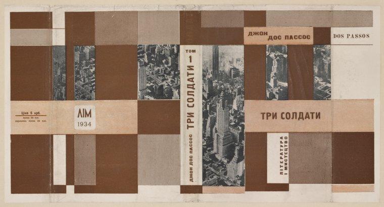 Dos Passos, J. Tri soldata. [Three Soldiers.] Khar'kiv: LIM, 1934.