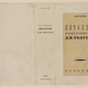 Gusev, Nikolai Nikolaevich. Letopis' zhizni i tvorchestva L.N. Tolstogo. [A Chronicle of Life and Creative Work of Leo Tolstoi.] Moscow: Academia, 1936.