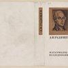 Radishchev, Aleksandr Nikolaevich. Materialy i issledovaniia. [Materials and Studies.] Leningrad: Akademiia Nauk SSSR, 1936.