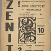 Zenit,  v. 1, no. 10  (cover)