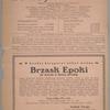 Zdrój, v. 13, no. 2. (Cover)