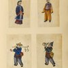 Four drawings of people, including a man carrying a snake.]