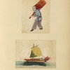 Drawing of a man carrying a sign, drawing of a boat.]
