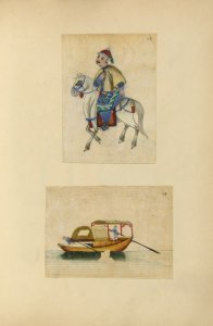 [Drawing of a man on horseback, drawing of a boat with two people rowing.]