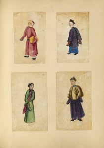 [Four drawings of people.]