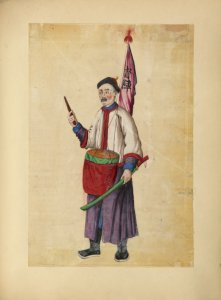 [Drawing of man carrying sword, drum, and flowers.]