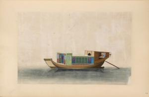 [Boat with ornately decorated cabin.]