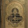 Geschichte und Denkmäler des byzantinischen Emails, [Front cover]