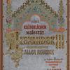 Geschichte und Denkmäler des byzantinischen Emails, [Dedication page]