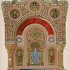 Geschichte und Denkmäler des byzantinischen Emails, [Title page]