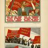 Da zdravstvuet III-ii Kommunisticheskii Internatsional! ; 1 Maia prazdnik vsekh trudiashchikhsia.