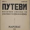 Putevi. Januar 1922, br. 1. (Front cover)