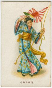 Japan. Digital ID: 1572081. New York Public Library