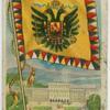 Austria Royal Standard.