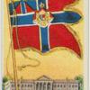 Norway Royal Standard : the Royal Palace Christiania.