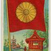 Japan Imperial Standard.