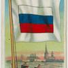 Russia Pilot Flag.