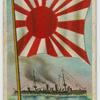 Japan Man of War Flag.