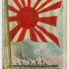 Japan Man of War Flag.