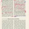 Karel Teige: Jarmark umění (cont'd); Adolf Hofmeister [sic]: Situační zpráva surrealismu.