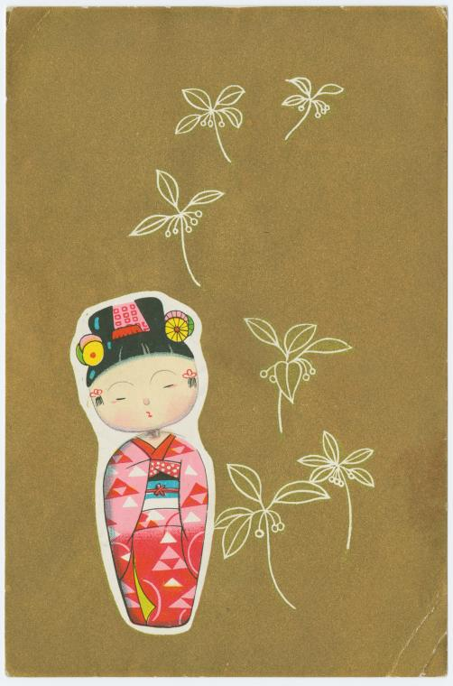 [Kokeshi doll and plant design on gold background.]