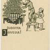 Iloista Joulua!