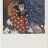 [Santa sitting on a snowy log at night.]