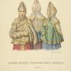 Zimnii nariad Torzhkovskikh zhenshchin. 1832 g.
