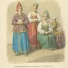Novotorzhskiia zhenshchiny i devushka.1830 g.