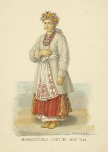 Malorossiickaia nevesta 1847 goda.