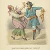Tsyganskaia pliaska 1830 g.