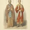 S freskov Kievskogo Sofiiskogo sobora. XI st.