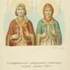 S ikonopisnogo izobrazheniia Spaso-Nereditskoi tserkvi. 1199.