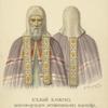 Belyi klobuk Novgorodskogo Arkhiepiskopa Vasiliia.