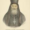 Staroobriadcheskii arkhimandrit. 1854.