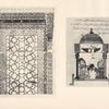 Miniatur auf Papier. Blatt aus einer Handschrift; Doppelblatt aus derselben Harndschrift.