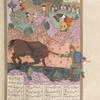 Bahrâm Gûr during his sojourn in India kills a unicorn (kharg).