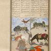 Nûshîrvân, asleep with his head in the lap of his devoted minister Buzurjmihr, had his jeweled armlet stolen by a bird and unjustly accuses his minister of the theft.
