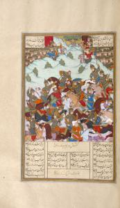 The troops of Bahrâm Chûbînah defeat those of Sâvah Shâh.