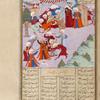 Bahrâm Chûbînah is killed in Marv by Qulûn at the instigation of Kharrâd son of Barzîn.