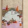Siyâvush beheaded by Gurûy.