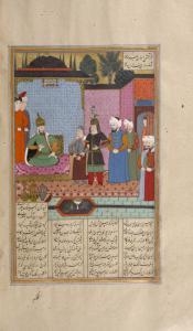 The young Kay Khusrau, dressed as a shepherd, is lead before Afrâsiyâb by Pîrân.